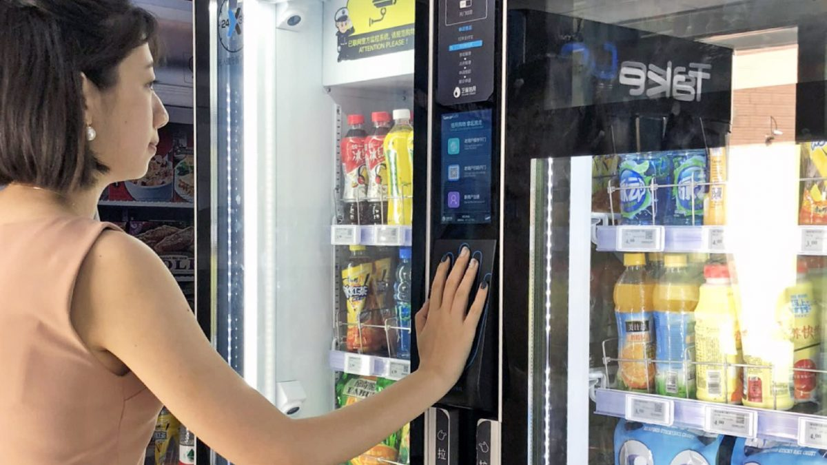 How to Buy Vending Machines for Sale