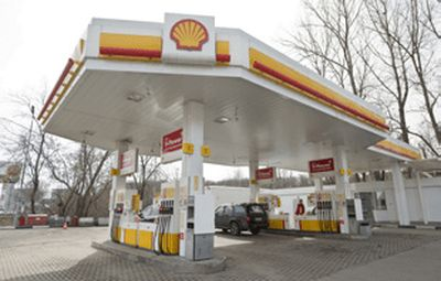 SHELL WITH TIM HORTONS FOR SALE