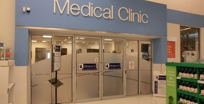MEDICAL CLINIC BUILDING FOR SALE