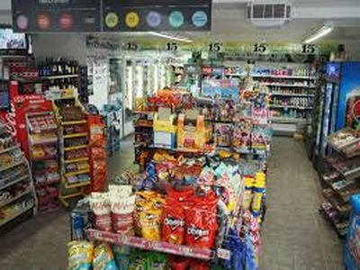 CONVENIENCE STORE FOR SALE IN OAKVILLE--