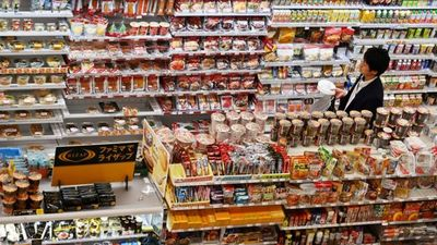 CONVENIENCE STORE FOR SALE IN RICHMOND HILL
