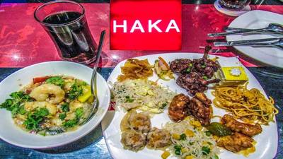 HAKKA URBAN RESTAURANT FOR SALE IN WOODBRIDGE