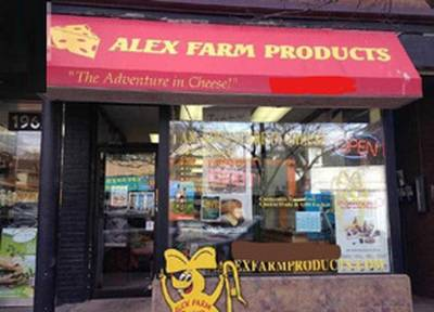 CHEESE SHOP FOR SALE IN TORONTO