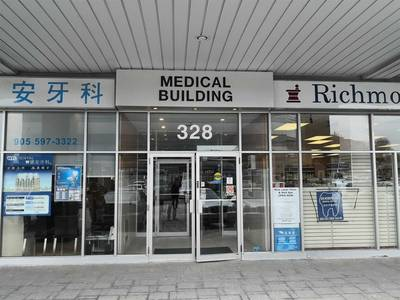 MEDICAL OR PROFESSIONAL BUILDING / OFFICE UNIT FOR SALE