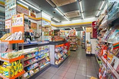 CONVENIENCE STORE FOR SALE IN HUNTSVILLE--