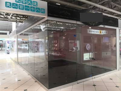 PACIFIC MALL RETAIL UNIT FOR SALE