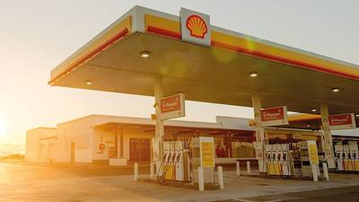 Gas Station with Plaza for Sale