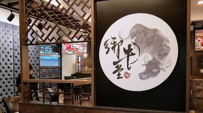 Well-Known Noodle House Restaurant for Sale in Richmond, BC