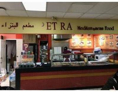 Food Court Restaurant for Sale or Lease in Vancouver, BC