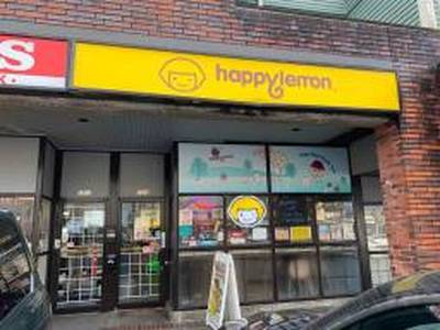 Popular Bubble Tea Shop for Sale or Lease in Vancouver, BC