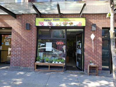 Mixed-Use Commercial Retail Unit for Sale or Lease in Vancouver, BC