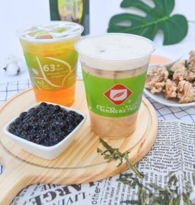 Ten Ren's Tea Express