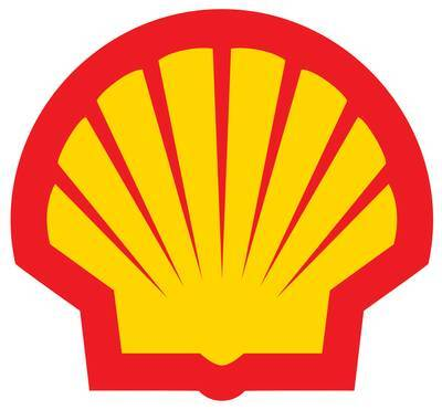 SHELL GAS STATION FOR SALE EAST OF TORONTO