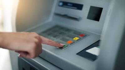 ATM MACHINES + EXISTING ROUTES FOR SALE