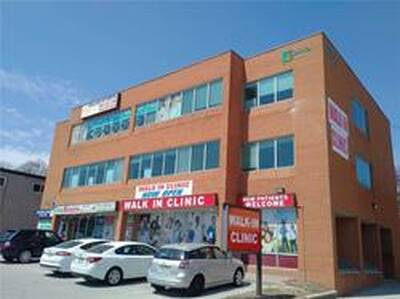 Professional Retail Commercial Office Space for Lease in Bradford,ON