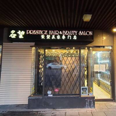 Corner Hair Salon Retail Space for Sale in Vancouver, BC