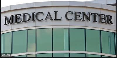 Medical Centre Building - Toronto- $9.5 Mil