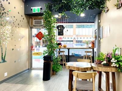 Bubble Tea Shop Kingsway Metrotown 4558 Kingsway