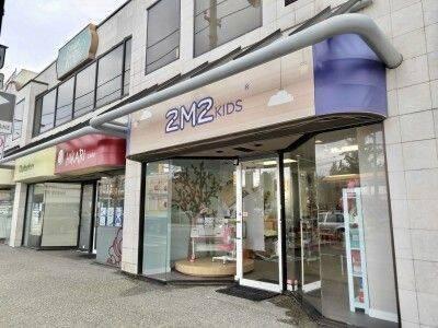 Vancouver West Children Furniture Retail Store