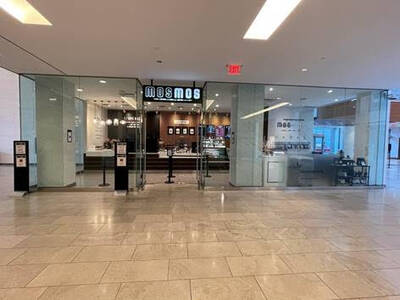 Mos Mos Coffee Downtown Toronto Waterpark Place For Sale