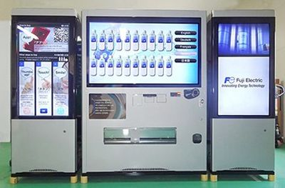 COMPACT VENDING MACHINE BUSINESS FOR SALE