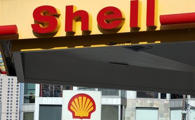 SHELL WITH POTENTIAL CAR WASH FOR SALE
